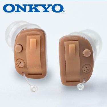 【がくぶん オンキヨー補聴器】オンキヨー補聴器D21が安いのは?